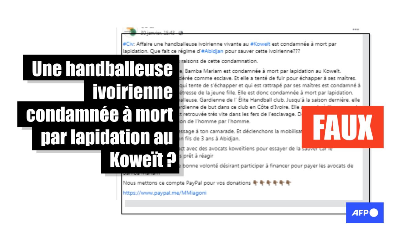 Ivoirienne condamnée à mort au Koweït? Attention, cet appel au don part d'une fausse information