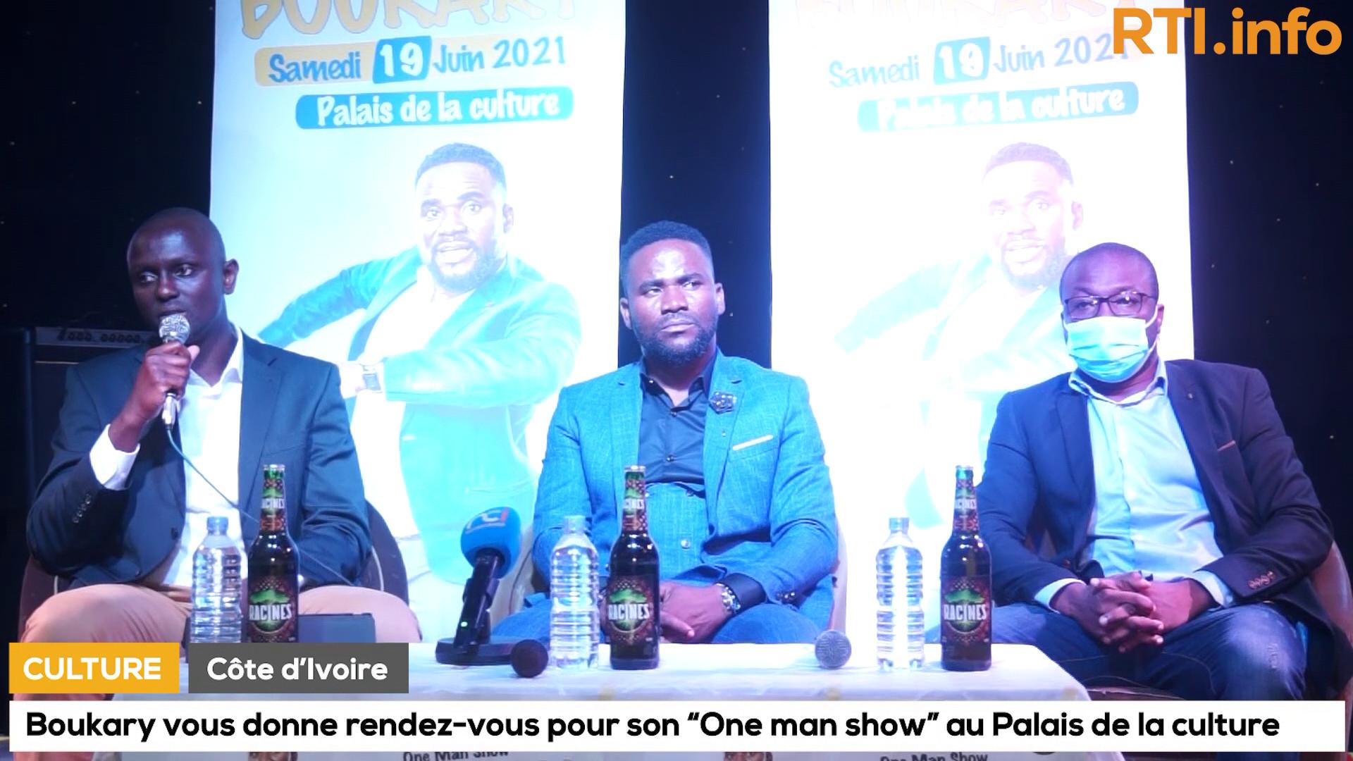 """Boukary vous donne rendez-vous pour son """"One man show"""" au Palais de la culture"""